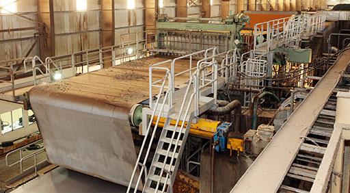 Al Dhafra Paper Manufacturing