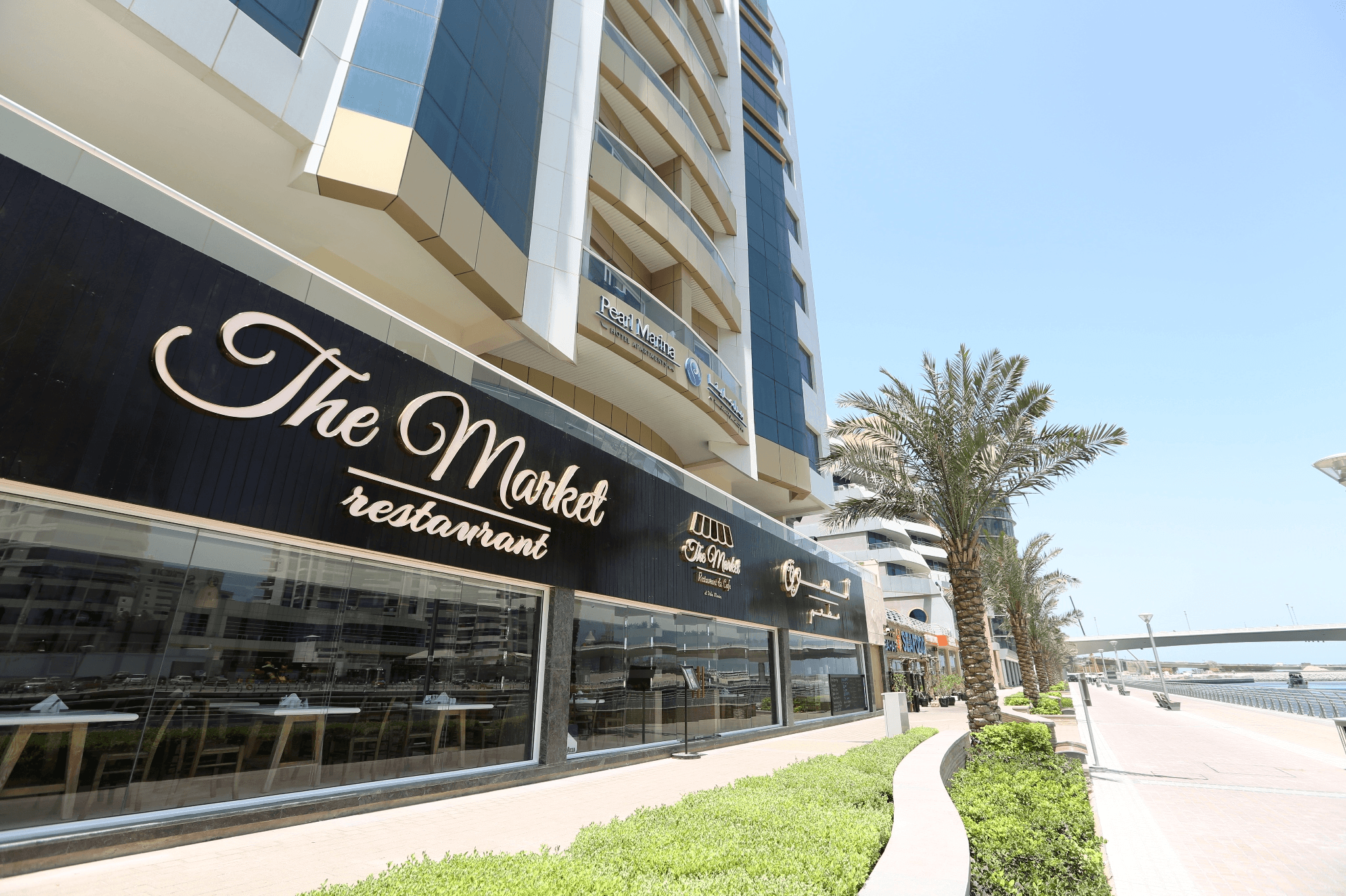 The Market Restaurant - Hospitality service in dubai