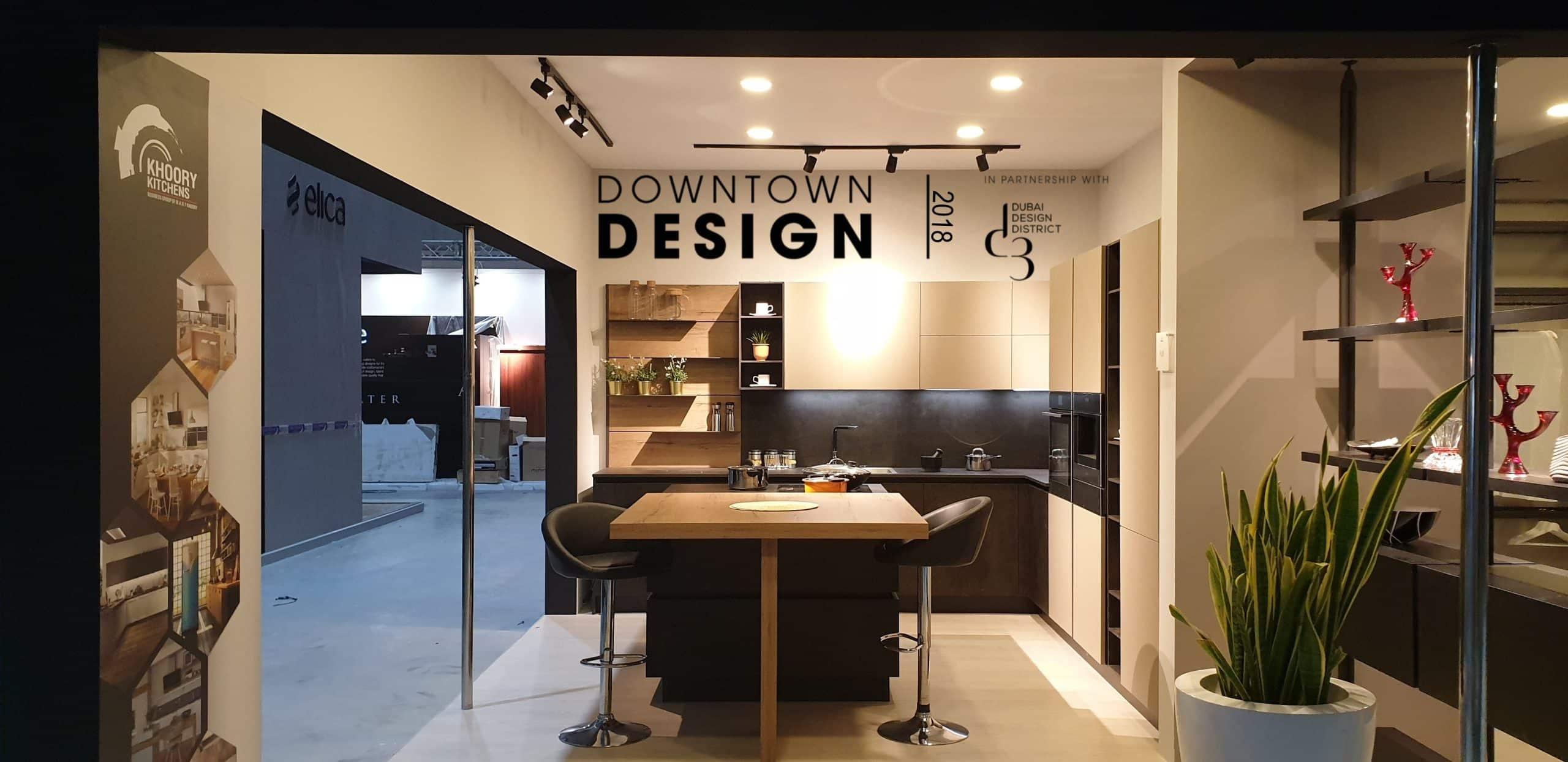 Design District 2018 – Main Pic
